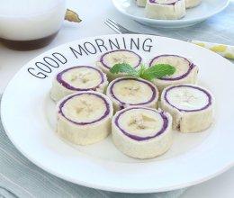 紫薯吐司卷 宝宝辅食微课堂的做法
