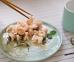 龙井虾仁的做法