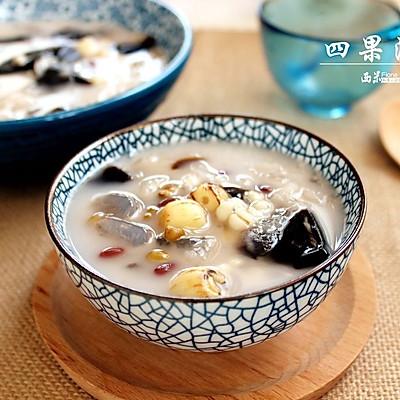 闽南四果汤