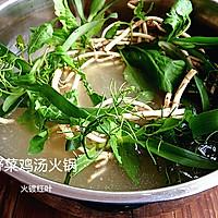 野菜鸡汤火锅#竹木火锅,文艺腹兴#