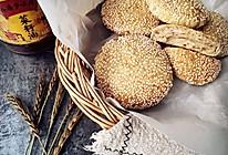 芝麻核桃油酥饼#金龙鱼外婆乡小榨菜籽油我要上春碗#的做法