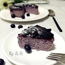 蓝莓芝士蛋糕#我的烘焙不将就#