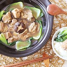 【小砖头UP马来风光】肉骨茶(一人食)#初春润燥正当时#