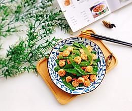 #精品菜谱挑战赛#荷兰豆炒虾仁的做法