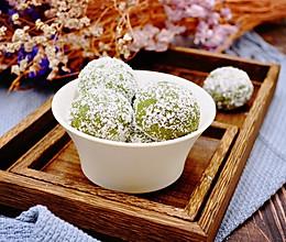 抹茶糯米糍的做法