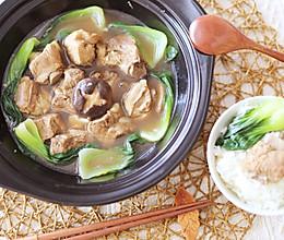 【小砖头UP马来风光】肉骨茶(一人食)#初春润燥正当时#的做法