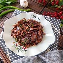 爆炒鸭胗#快手又营养,我家的冬日必备菜品#