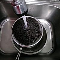 酸辣蕨根粉的做法图解7
