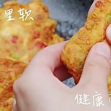 #肉食主义狂欢#超快速度完成的鸡胸肉蔬菜饼,营养均衡不油腻!