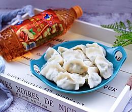 #多力金牌大厨带回家-上海站#鲅鱼饺子的做法