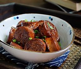 #今天吃什么#红烧素鸡的做法