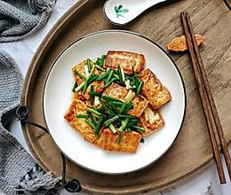 #花10分钟,做一道菜!#香煎豆腐的做法