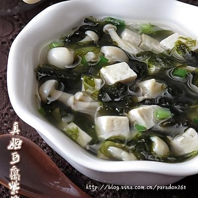 真姬豆腐紫菜汤