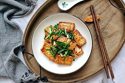 #花10分钟,做一道菜!#香煎豆腐