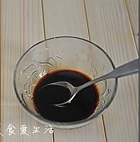 香菇肉丁油饭的做法图解5