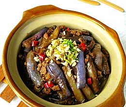 肉末茄子煲的做法