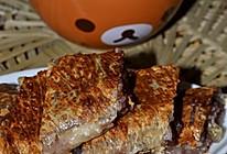 腐皮糯米豆沙卷的做法