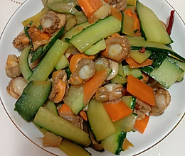 扇贝丁炒黄瓜的做法