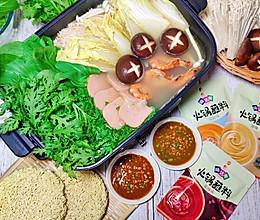 海鲜味清汤火锅的做法