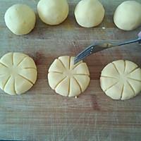 """红薯饼——美亚粉尚""""靓瘦""""好锅试用菜谱的做法图解6"""