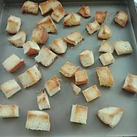 黄油面包块的做法图解5