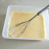 冰淇淋#膳魔师夏日魔法甜品#的做法图解7