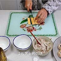 芝士培根芋泥烤口蘑—快手小食系列的做法图解11