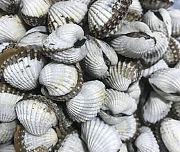 清水血蛤的做法