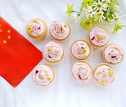 国庆70周年纸杯蛋糕的做法