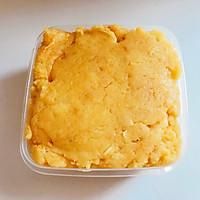 仿香港美心流心奶黄月饼#法国乐禧瑞,百年调味之巅#的做法图解20
