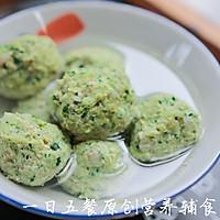 米饭瘦肉青菜小丸子——宝宝辅食系列的做法图解5