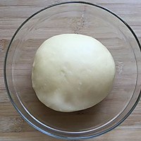 喜饼的做法图解3