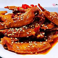 #元宵节美食大赏#香辣鸡翅尖