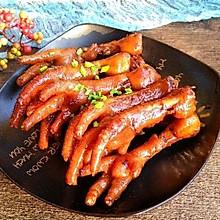 #憋在家里吃什么#可乐鸡爪