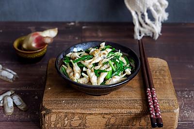 韭菜炒蛏肉