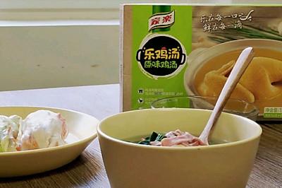 家乐原味鸡完美pick两道食谱,上汤千丝和越南鸡丝春卷