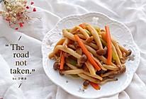 #中式减脂餐#素炒蟹味菇的做法