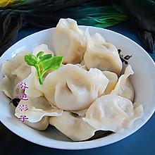 #一起加油,我要做A+健康宝贝# 冬季,多给孩子吃这馅的饺子