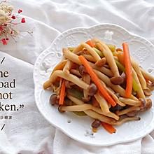#中式减脂餐#素炒蟹味菇