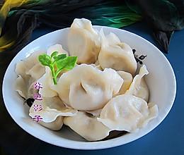 #一起加油,我要做A+健康宝贝# 冬季,多给孩子吃这馅的饺子的做法