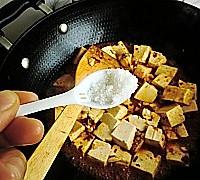 肉末豆腐的做法图解12