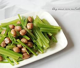 芹菜花生米的做法