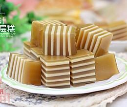 Q弹香甜--椰汁千层马蹄糕的做法