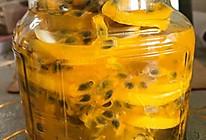 蜂蜜柠檬百香果 夏季美白特饮的做法
