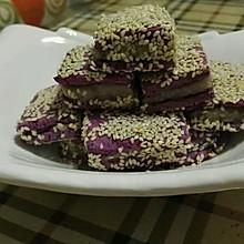 芋泥紫薯糕