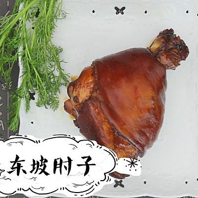 史上最简单的电饭锅版东坡肘子 | 年夜饭我做主NO.5