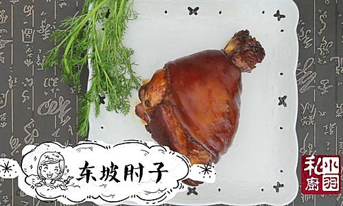史上最简单的电饭锅版东坡肘子 | 年夜饭我做主NO.5 的做法