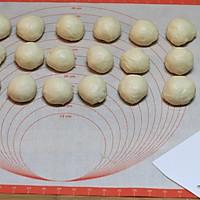 【超醇椰浆软面包】——雄鷄標™椰浆试用菜谱的做法图解7