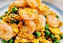 虾仁炒鸡蛋的做法