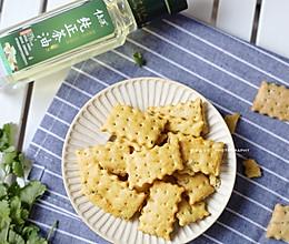香菜苏打饼干的做法